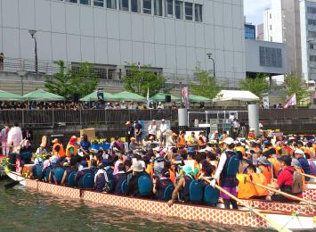 イベント ドラゴンボート